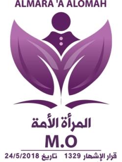 شعار مؤسسة المرأة الأمة